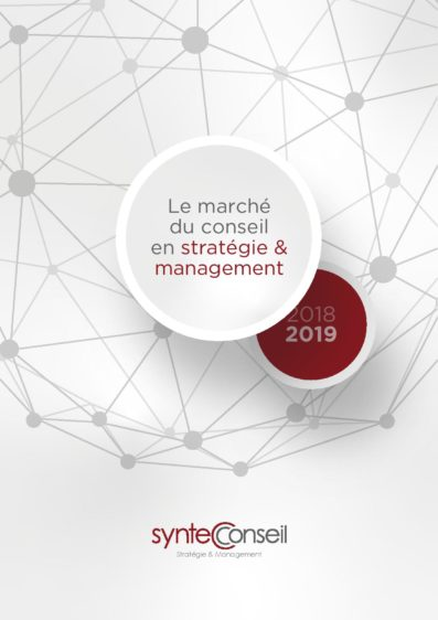 Couv EAA 2019 Stratégie & Mgt