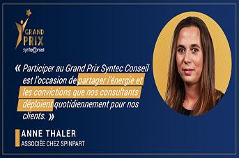 Syntec Conseil_Grand Prix 2020_A Thaler