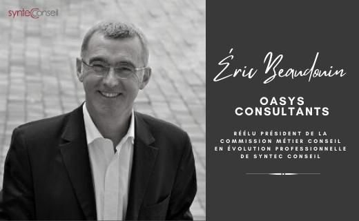 Syntec Conseil-Eric-Beaudoin_Commission métier Conseil en Evolution professionnelle